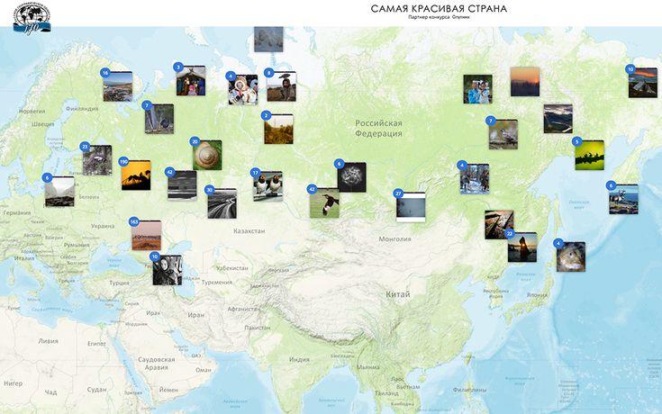 На картах национальной поисковой системы «Спутник» представлена «Самая красивая страна» - http://artmoskovia.ru/na-kartah-natsionalnoy-poiskovoy-sistemyi-sputnik-predstavlena-samaya-krasivaya-strana.html - Стало известно, что национальный поисковик — Портал «Спутник» и «Русское географическое общество» пред