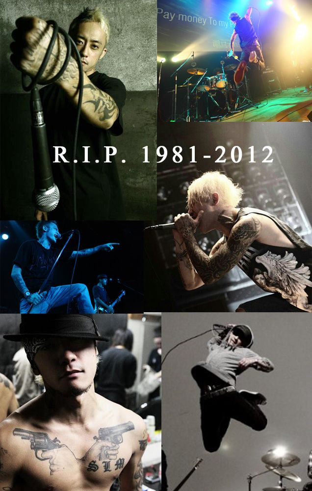 """In June 2012, vocalist K was hospitalized. In that summer, Pay Money to My Pain performed their live show """"House of Chaos"""". In October, K was again hospitalized and went through rehabilitation; the band declared an activity stop. On December 20, 2012, K. died of acute heart failure in his Yokohama home. Pay Money to My Pain plans to release a new album with songs that K recorded before his death.,...... R.I.P K...."""