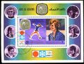 Collecting stamps of Trucial states (1963-1973) – the independent sheikdoms