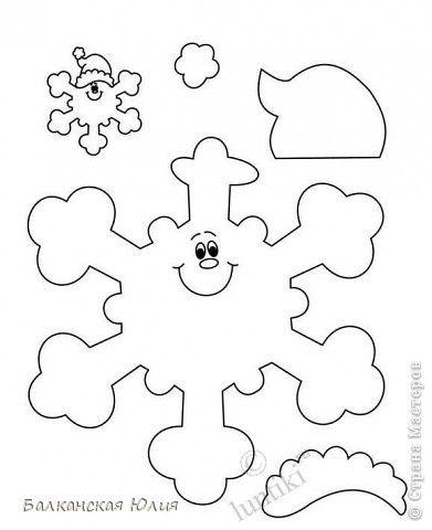 Поделка изделие Новый год Бумагопластика Вырезание Живые снежинки Картон Картон гофрированный Клей Пряжа фото 5