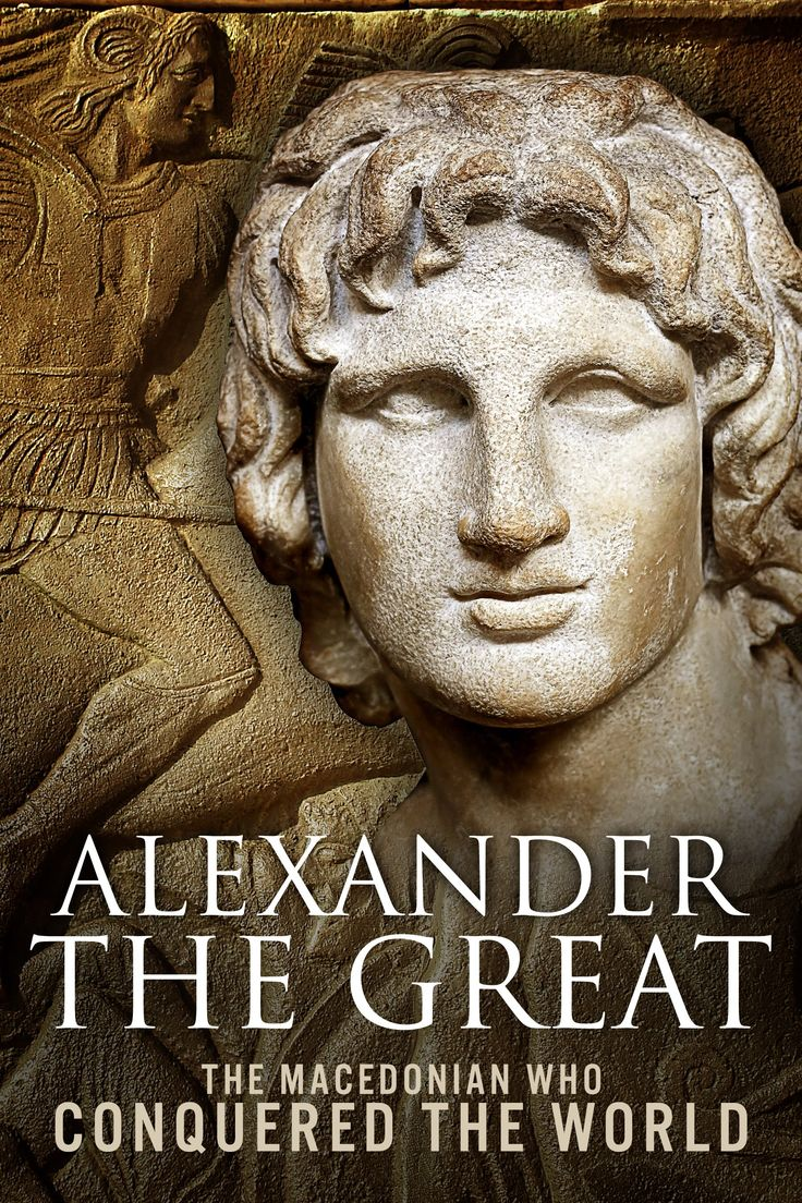 Alexander the Great - Audio Book