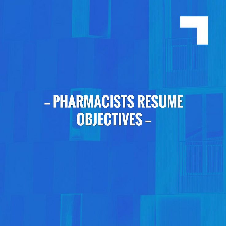 New on my blog! Pharmacists resume objectives http://learn.jobisite.com/pharmacists-resume-objectives/?utm_campaign=crowdfire&utm_content=crowdfire&utm_medium=social&utm_source=pinterest