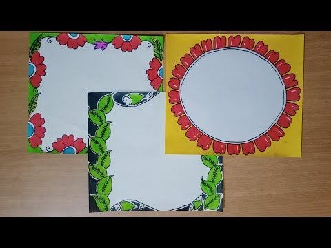 1st Attractive and simple border design for project ...