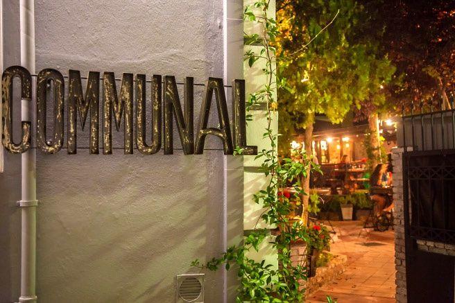 COMMUNAL Bar & Eatery house: Καθημερινό socializing στο νέο meeting point της πόλης