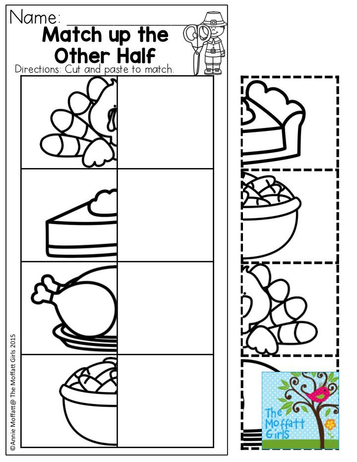 a turkey for thanksgiving writing activity for kindergarten