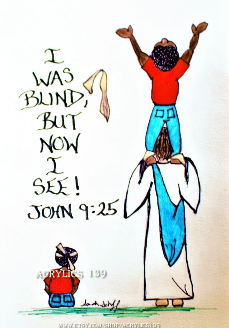 """""""I was blind, but now I see!"""" John 9:25 (Scripture doodle of encouragement, Bible art journaling, VBS, Children's Art, Children's Church, Sunday School, Bible Study, Youth Group, Devotional, Bible Camp, Men's Ministry)"""