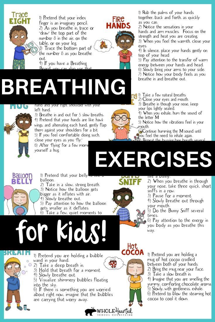 MINDFULNESS BREATHING EXERCISES FOR KIDS: Tools for a Trauma