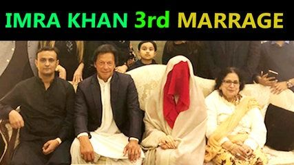 """Imran Khan Got Married 3rd Time with Bushra Bibi 