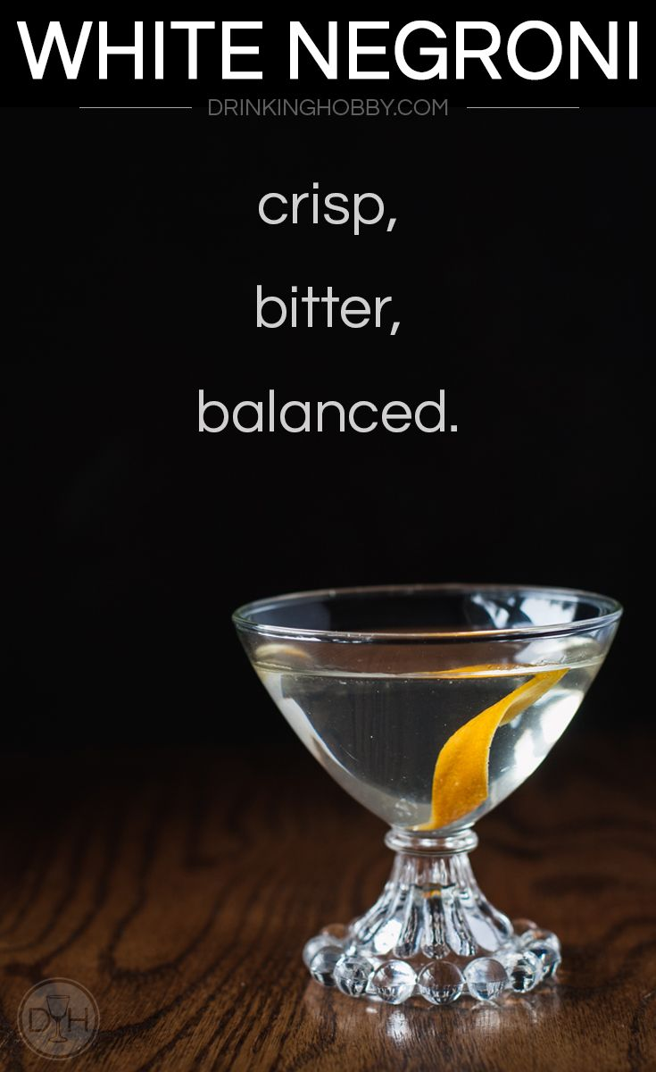 The White Negroni is a tasty light and mild version of the strong classic cocktail. It is bright, crisp and refreshing with floral gin, bitter Salers, and sweet blanc vermouth. #Negroni #GinDrinks #SummerCocktails
