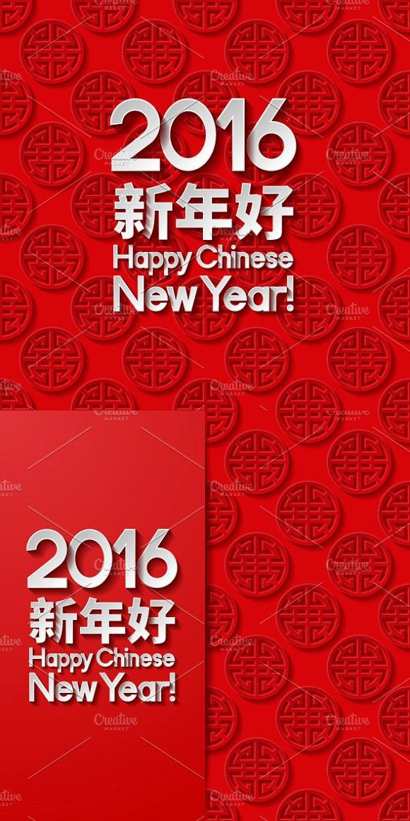 set of chinese new year backgrounds chinese design pinterest chinese chinese design and chinese new year background
