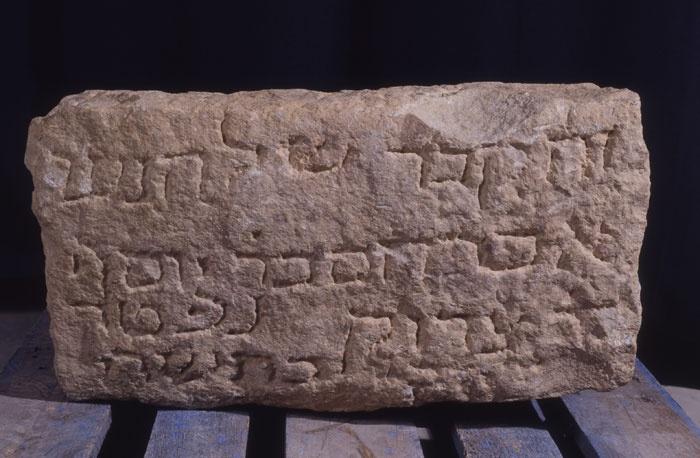 A qui va afectar doblement l'epidèmia va ser als jueus barcelonins, el barri dels quals es va assaltar amb l'excusa que estaven enverinant l'aigua. Tot i això, no va ser tan greu com l'atac del 1391.  Imatge:Làpida del rabí Abraham, del segle XIII, trobada al cementiri de Montjuïc.