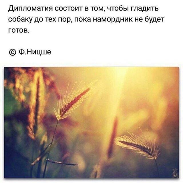 """Ф.Ницше """"quotes""""цитаты"""" quotes about relationships,love and life,motivational phrases&thoughts./ цитаты об отношениях,любви и жизни,фразы и мысли,мотивация./"""