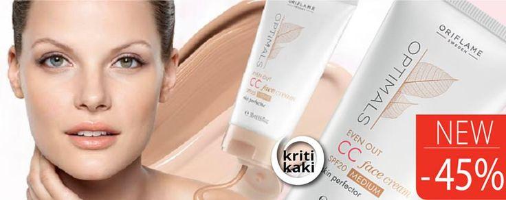 http://oriflame-kritikaki.gr/oriflame-new-optimals-even-out-cc-cream/  Αναζητάτε το τέλειο προϊόν κατά των σκούρων κηλίδων; Δείτε τί προσφέρει αυτή η νέα θαυματουργή κρέμα προσώπου!