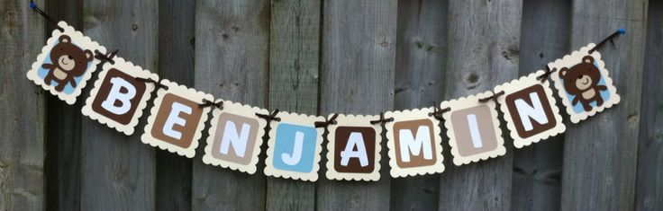 Teddy Bear Theme Personalized Name Banner by LittleMissStarchick, $15.00