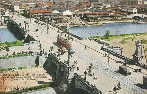 OLD PHOTOS of JAPAN: 難波橋 1930年代の大阪 Source: http://www.oldphotosjapan.com/ja/photos/357/naniwabashi