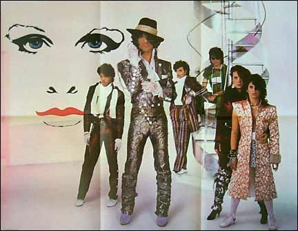 When doves cry video
