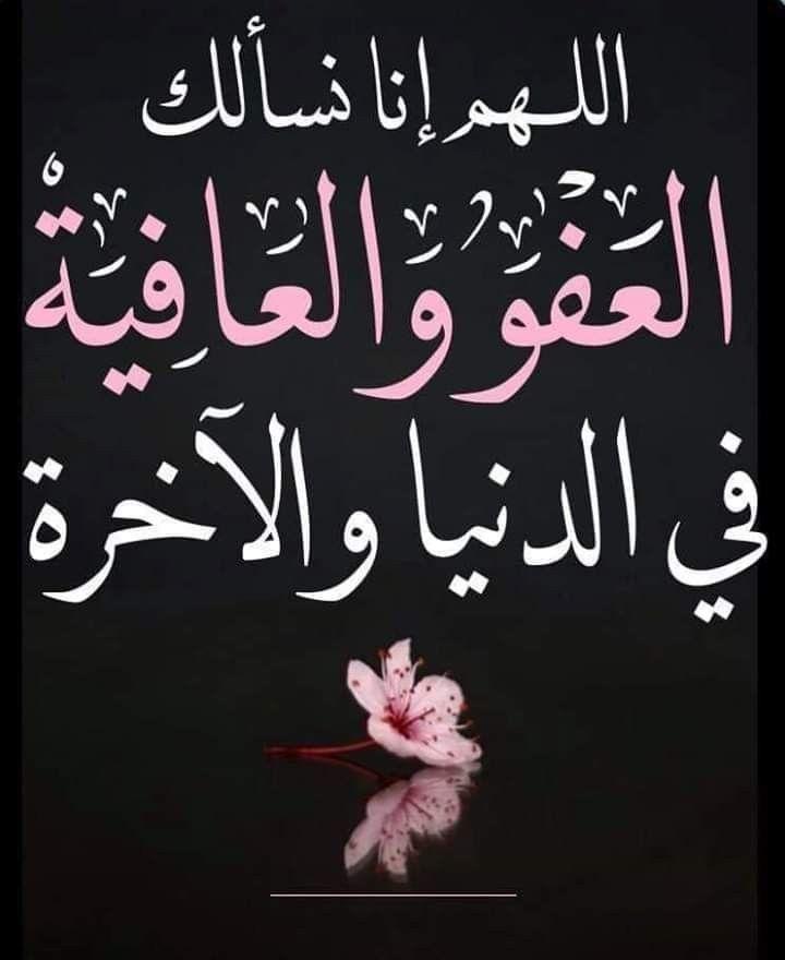 Pin By Zuhura Salum On لا إله إلا أنت سبحانك إني كنت من الظالمين Islamic Phrases Quran Arabic Prayer For The Day