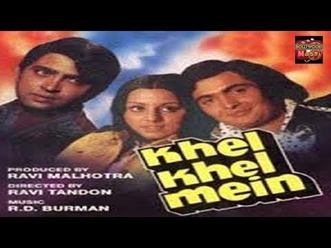 hài lmht - Khel Khel Mein (1975) Hindi Full Length Movie |Rishi Kapoor, Neetu Singh, Rakesh Roshan, Aruna Irani - http://cliplmht.us/2017/06/03/hai-lmht-khel-khel-mein-1975-hindi-full-length-movie-rishi-kapoor-neetu-singh-rakesh-roshan-aruna-irani/
