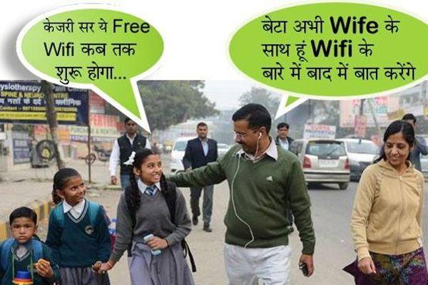 free wifi in delhi kejriwal funny