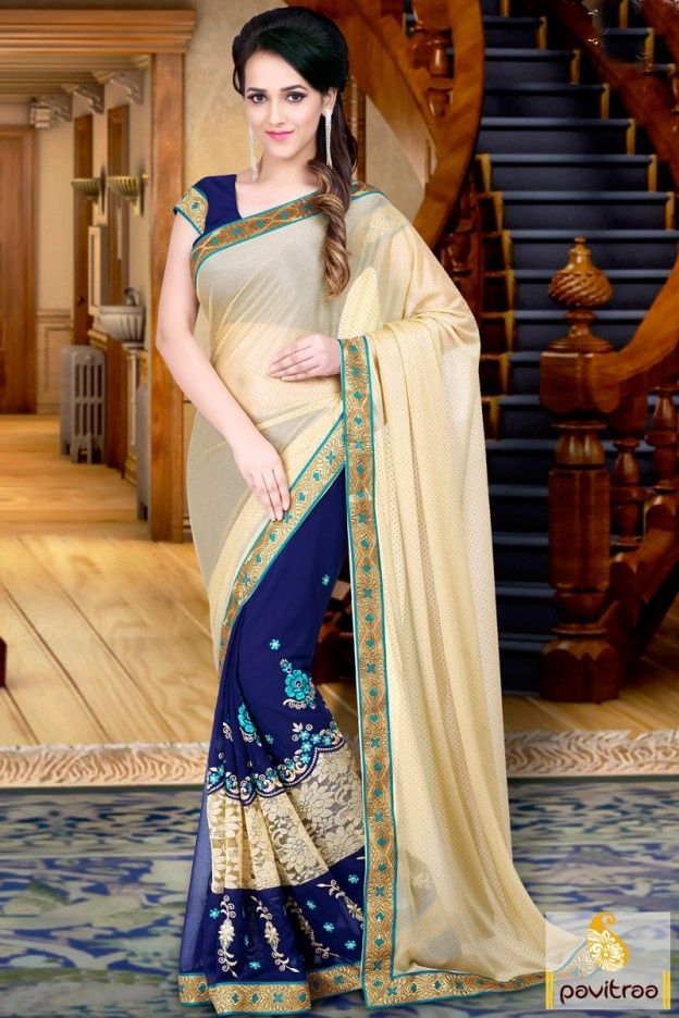 Just new fashion designer cobalt blue beige combo embroidery saree online collection with fancy blouse piece. Purchase party wear saree top selling city by Delhi, Pune, Hyderabad, Mumbai,etc. #saree, #embroiderysaree more: http://www.pavitraa.in/store/embroidery-saree/