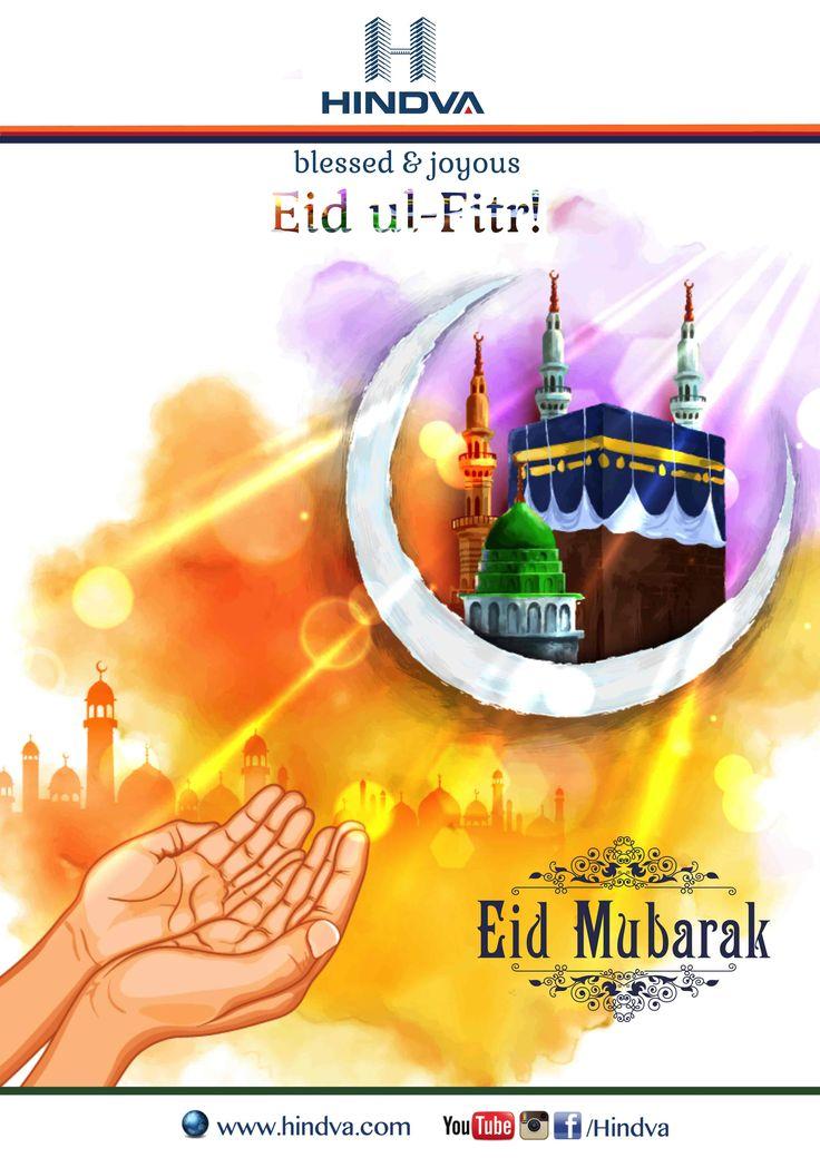 Blessed & Joyous.. Eid-ul-Fitr !  #Eid #Mubarak #EidMubarak