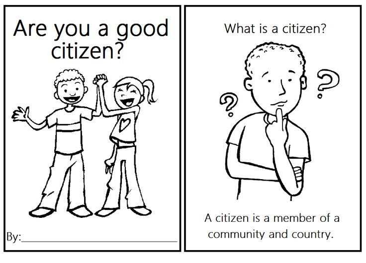 Free home school printable coloring book about what a good citizen is…