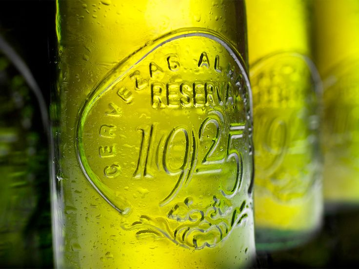 El arte por descubrir de la cerveza Alhambra Reserva 1925.  Entra y participa en el sorteo de un viaje para dos personas a Granada  #Artepordescubrir #cerveza #cervezaartesanal