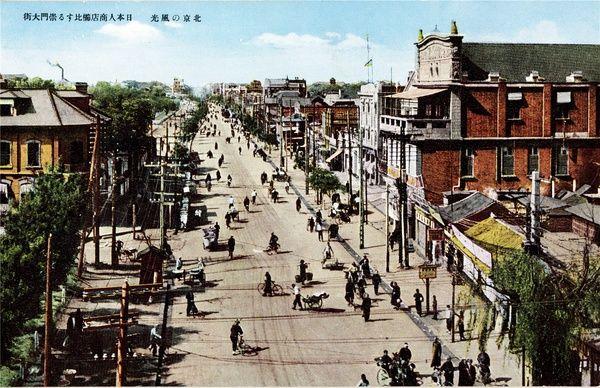 Beijing landscape(北京の風光)