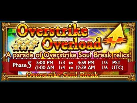 [FFRK] Overstrike Overload - Banner 5 | Rare Relic Draw x11 #68