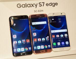 Samsung Galaxy S7 Edge Terbaru