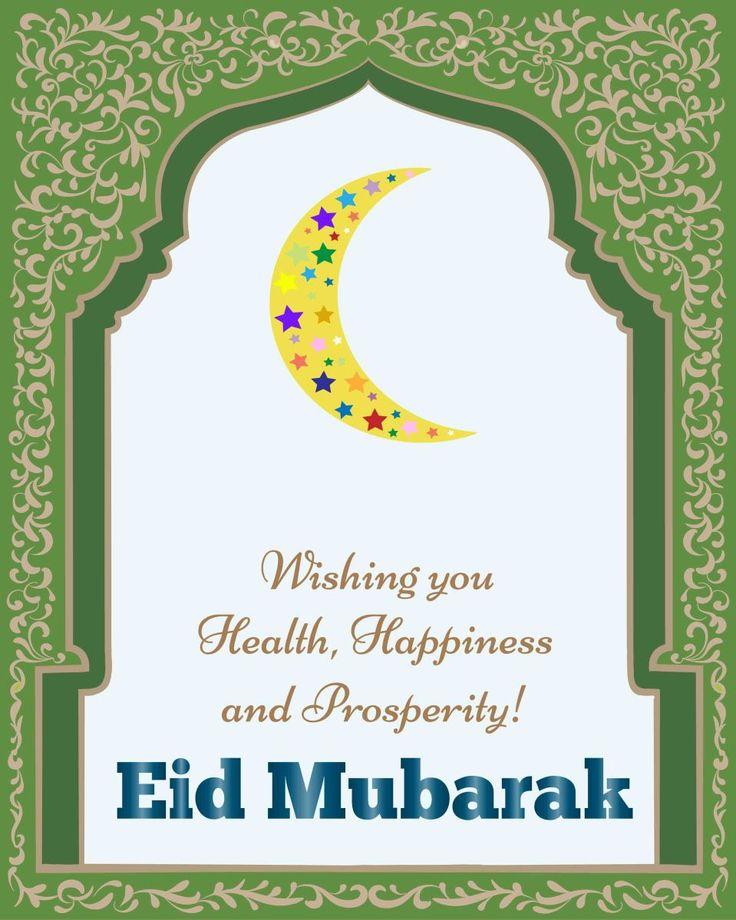 Beautiful Eid Mubarak Photo