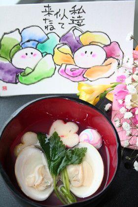 ♡旦那レシピ♪はまぐりのお吸い物♡ by ♡ひな祭り♡ [クックパッド ...