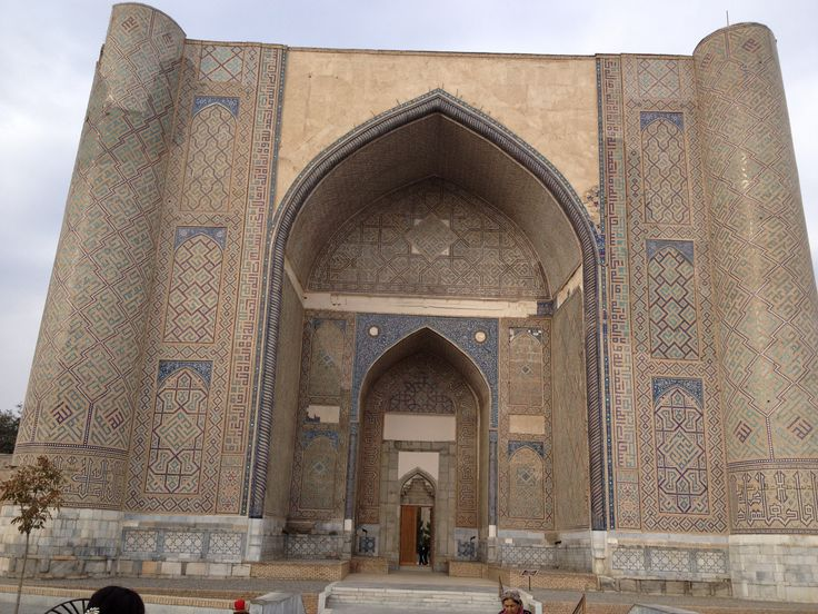 Samarkand - the Pearl of the East.