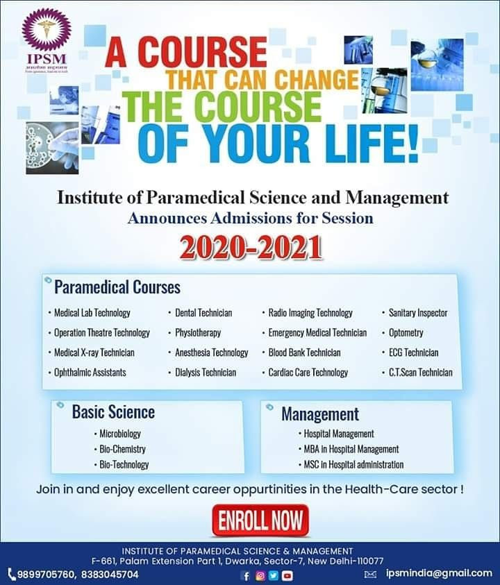 Admission Open For Session 2020 2021 Medical Technician Paramedical Courses Hospital Administration