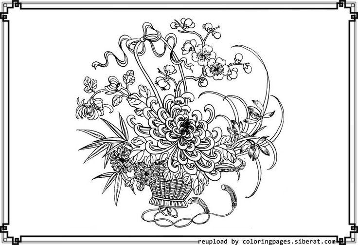 Really Hard Flower Coloring Pages Kleurplaten van