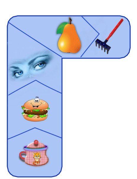 дидактические картинки по алфавиту выведения шиншилл