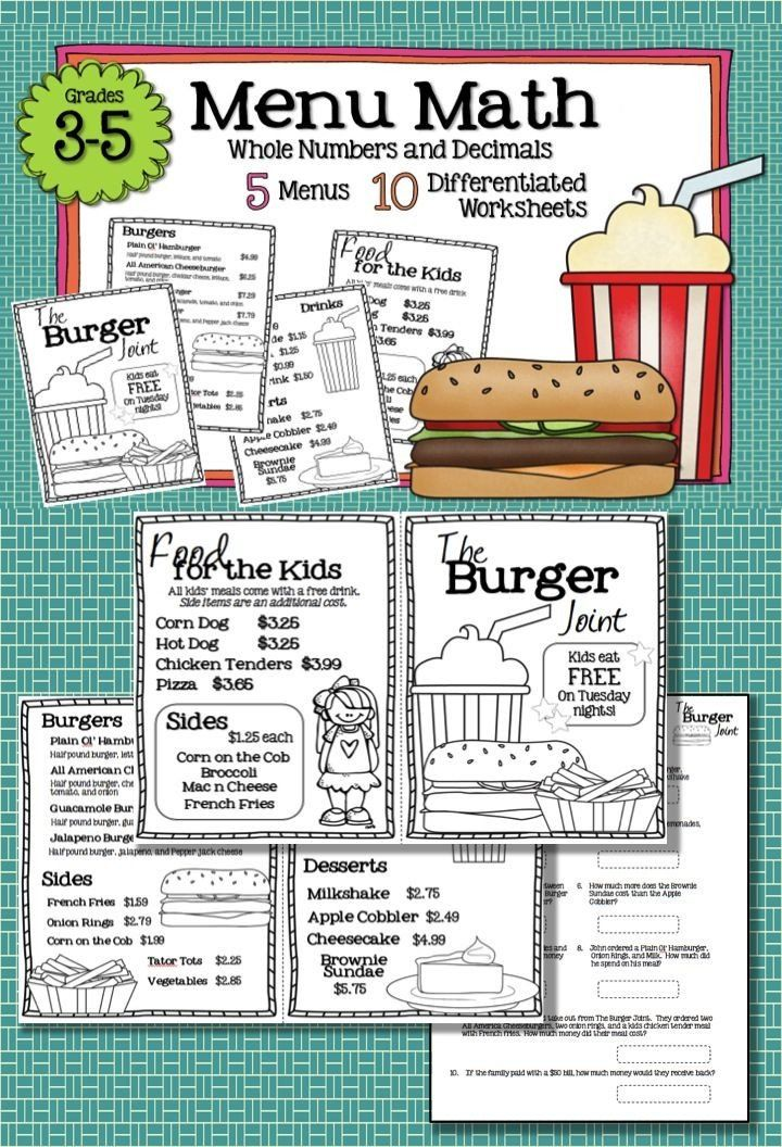 Restaurant Menu Math Worksheets Math Menus Bundle 4th 5th Upper Elementary Math Homeschool Math Elementary Math