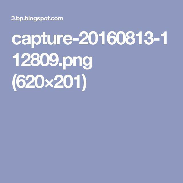 capture-20160813-112809.png (620×201)