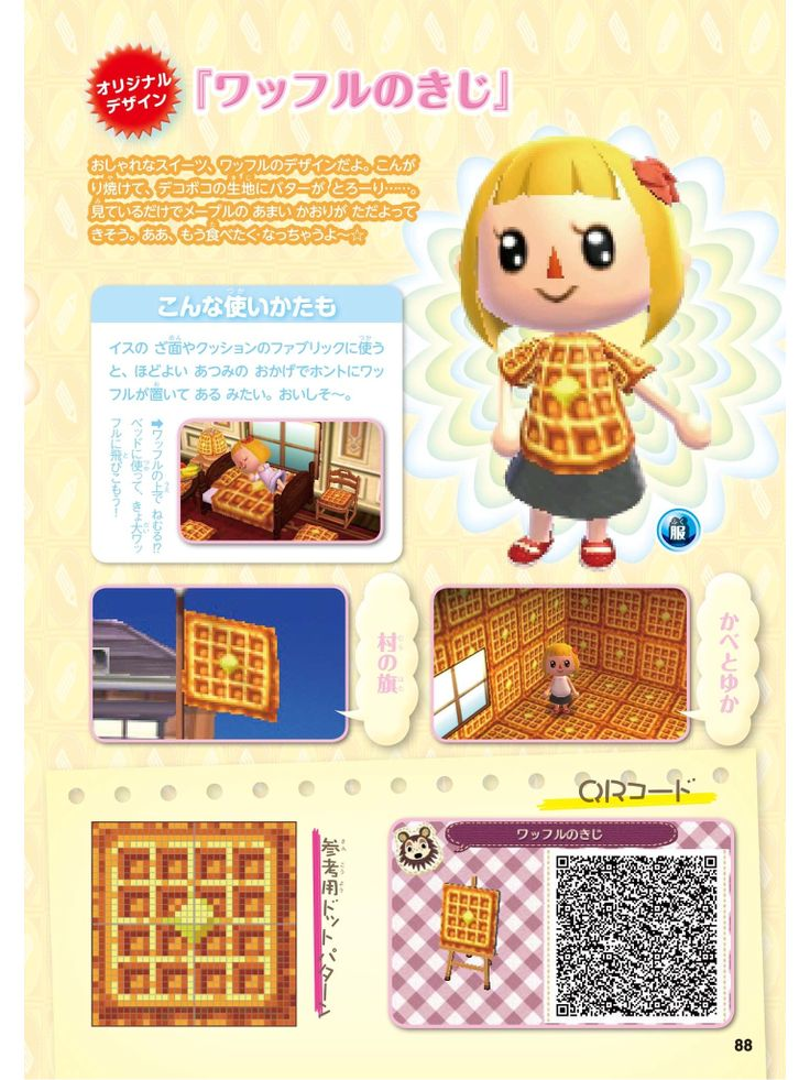 acnl amiibo how to add 3ds friends as best friends
