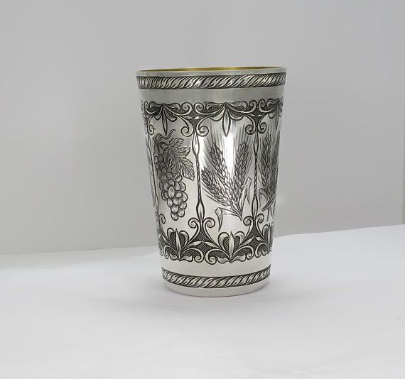 "#2613 Watrous Sterling Silver Water Goblet #PP51 6 1//2/"" x 3 1//4/"""