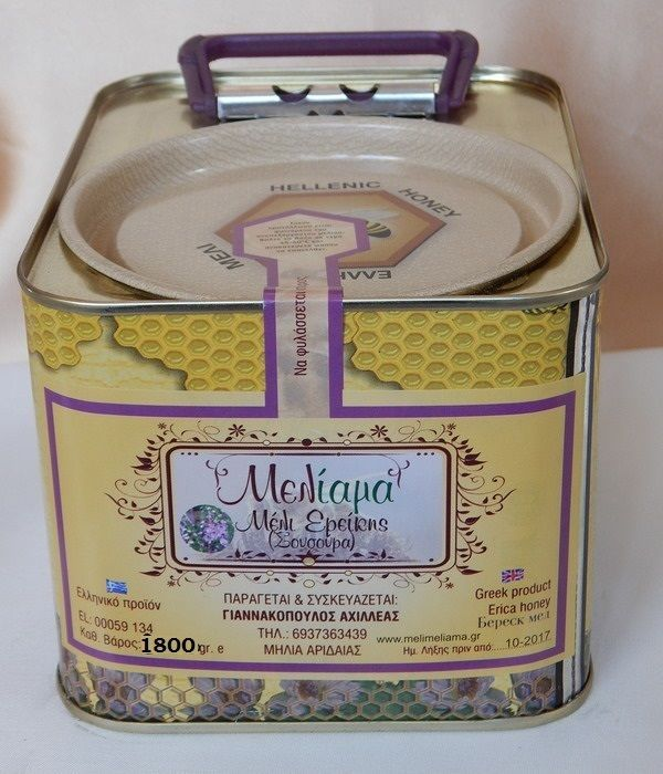 Meliama Heather Raw Honey 1800gr from mountains of Almopia-Pella Greek honey #MeliamaHoney