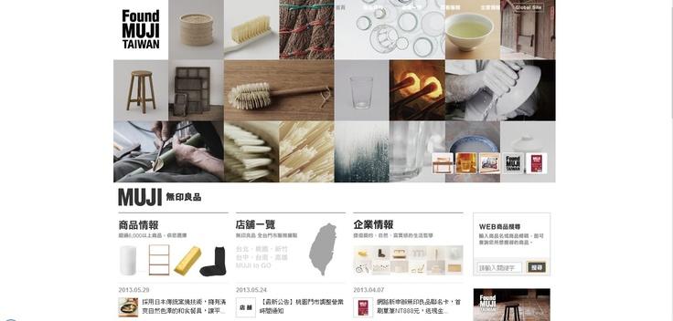 [PEGGY] http//www.muji.tw/ Web design, Muji, Design