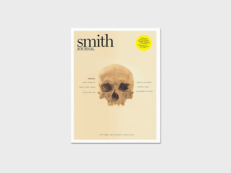 Adjust your goggles, brush up on workplace health and safety, and zip up your HAZMAT suit: things get a little dangerous in Smith Journal volume 21, w...
