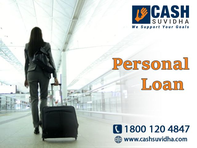 how to get personal loan with low interest rate
