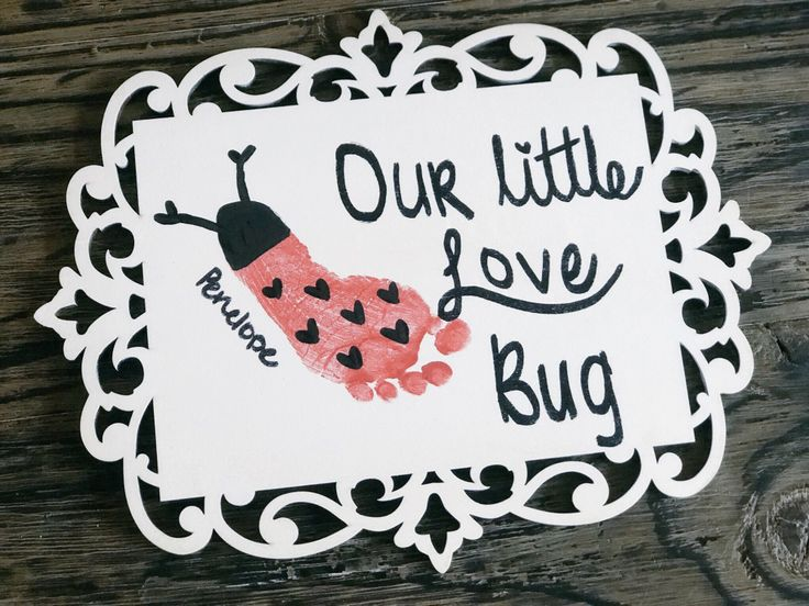 Little Love Bug Baby Foot Craft - MAMASCOLDCOFFEE.ORG