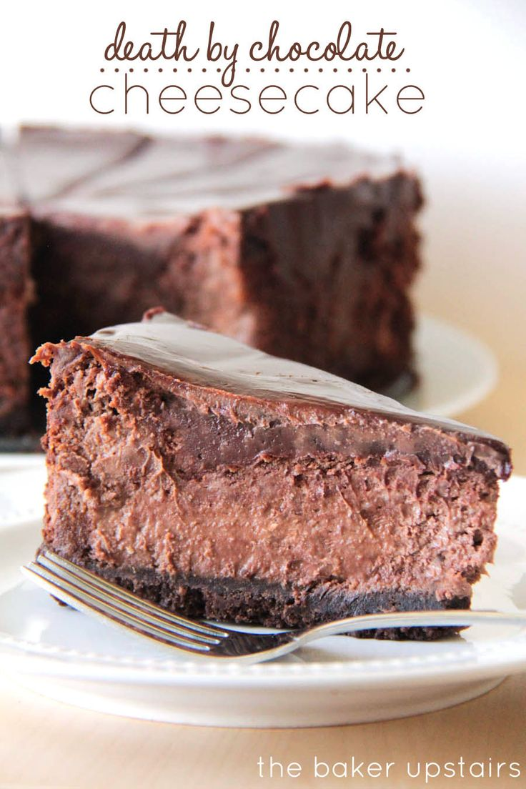 Death by chocolate cheesecake from The Baker Upstairs. Each layer is individually delicious... the crunchy, buttery cookie crust, the rich and moist cheesecake layer, and the silky smooth luscious ganache layer. Together, though, they're beyond amazing! http://www.thebakerupstairs.com