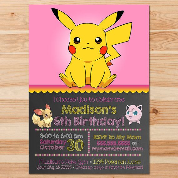 Pokemon Birthday Invite  Pink Chalkboard  by HydrangeaEtchings