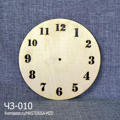Часы ретро декупаж. Заготовка для часов 'Часы с арабскими цифрами'.  Размер: d 30 см.  Фанера: 3 мм.  Поставляется без механизма.    Цена 1 шт.: 72 рубля.