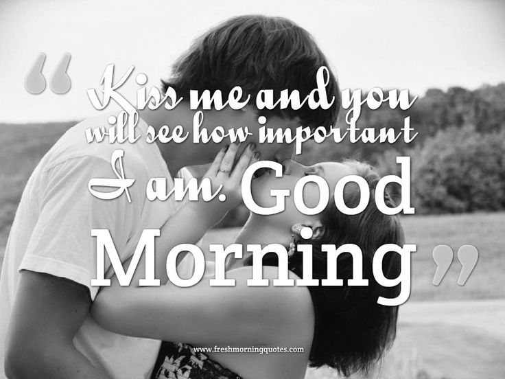 Romantic Good Morning Kiss Images for Couples