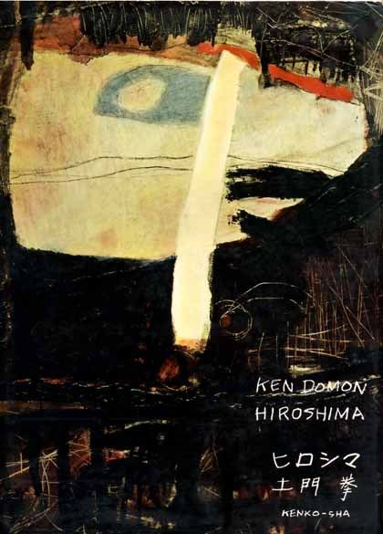 Book cover by Joan Miro: Ken Domon photography HIROSHIMA book cover